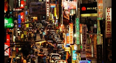 Photo of Market Commercial Street at Shivajinagar, Bengaluru 560042, India