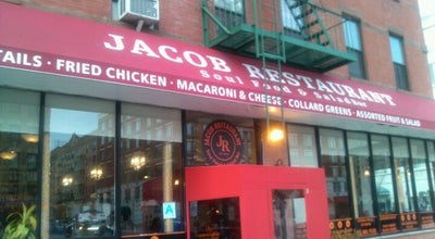 Photo of Southern / Soul Food Restaurant Jacob Restaurant at 373 Malcolm X Blvd, New York, NY 10027, United States