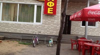 Photo of Cafe Кафе Кондитерское at Russia