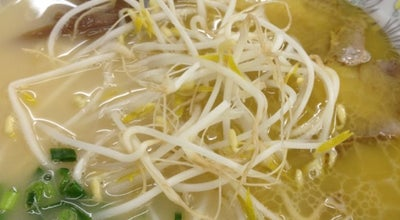 Photo of Ramen / Noodle House 栄養軒 at 江平西2-1-6, 宮崎市 880-0051, Japan