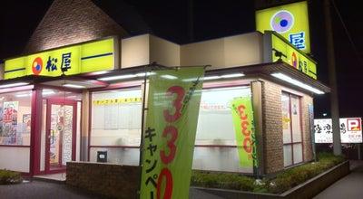 Photo of Japanese Restaurant 松屋 和光白子店 at 白子1-7-12, 和光市, Japan