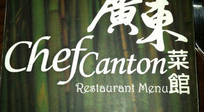 Photo of Chinese Restaurant Chef Canton at United Kingdom