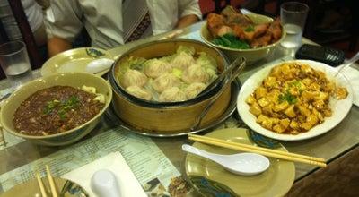 Photo of Chinese Restaurant Shanghai Asian Cuisine • 上海小館 at 14a Elizabeth St, New York, NY 10013, United States