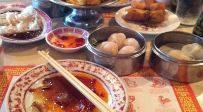 Photo of Chinese Restaurant Yangtze at 5625 Wayzata Blvd, Saint Louis Park, MN 55416, United States
