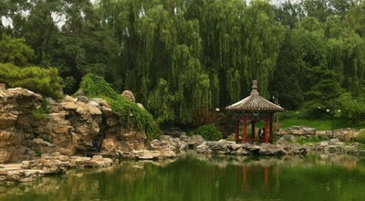 Photo of Park 日坛公园 Ritan Park at 6 Ritan N Rd, Beijing, Be, China