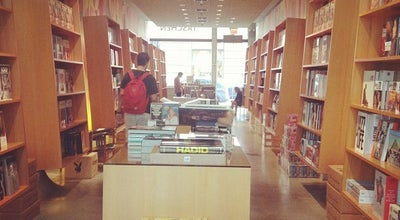 Photo of Bookstore Taschen at 107 Greene St, New York, NY 10012, United States