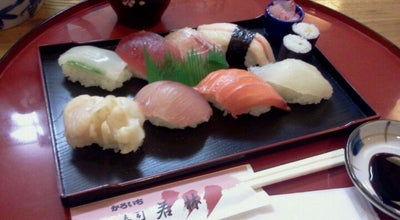 Photo of Fish Market 鳥取港海鮮市場 かろいち at 賀露町西3-27-1, 鳥取市 680-0908, Japan