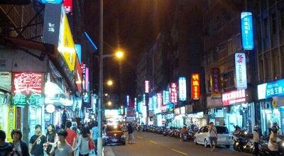 Photo of Night Market 公館夜市 Gongguan Night Market at 羅斯福路四段, 臺北市 100, Taiwan