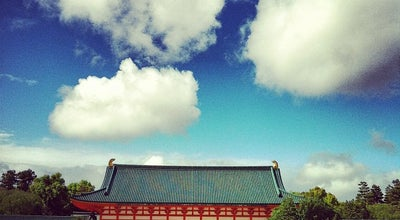 Photo of Historic Site Heian Shrine at 左京区岡崎西天王町97, Kyoto 606-8341, Japan