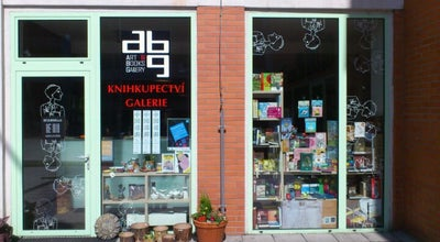 Photo of Bookstore Knihkupectví Kosmas at J. A. Bati, Zlín 760 01, Czech Republic