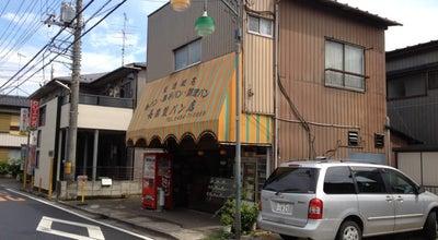 Photo of Bakery 長楽製パン店 at 柏町4-1-37, 志木市, Japan