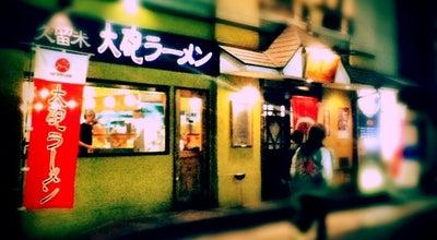 Photo of Food 大砲ラーメン 天神今泉店 at 中央区今泉1-23-8, Fukuoka 810-0021, Japan