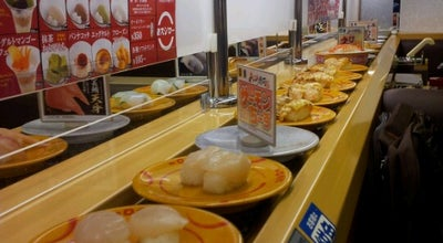 Photo of Sushi Restaurant スシロー 精華町店 at 大字柘榴小字権谷3-1, 相楽郡精華町, Japan