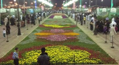 Photo of Park King Fahd Park | حديقة الملك فهد at 2nd Ring Rd, Medina, Saudi Arabia