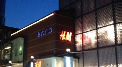 Photo of Clothing Store H&M at 东方路796号125号铺   796 Dongfang Rd., 上海市, 上海, China