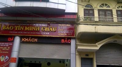Photo of Jewelry Store Bảo Tín Minh Châu at 127 Bùi Thị Xuân, Hà Nôi, Vietnam