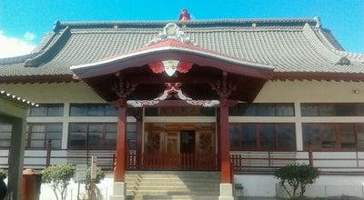Photo of Temple Templo Tendaiji at R. Charles Gomes De França, 204, Diadema, Brazil