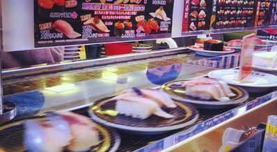 Photo of Sushi Restaurant はま寿司 鹿児島城南店 at 城南町3-8, 鹿児島市 892-0835, Japan