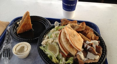 Photo of Greek Restaurant Grecian Gyro at 855 Virginia Ave, Hapeville, GA 30354, United States