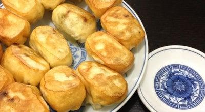 Photo of Dumpling Restaurant ホワイト餃子 小山店 at 土塔222-60, 小山市 323-0812, Japan