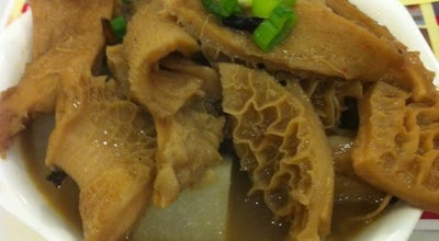 Photo of Dim Sum Restaurant Golden Dim Sum at 10600 Bellaire Blvd, Houston, TX 77072, United States