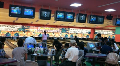 Photo of Bowling Alley ナムコ ワンダーパーク 富山店 at 上冨居3-8-38, 富山市 930-0835, Japan