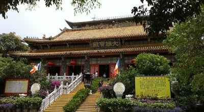 Photo of Temple Po Lin Monastery 寶蓮禪寺 at Ngong Ping Rd, Lantau Island, Hong Kong