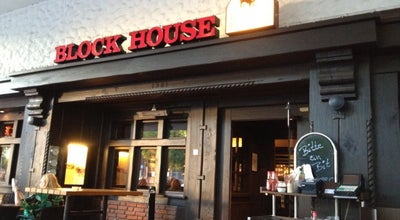 Photo of Steakhouse Block House at Hildesheimer Str. 9, Hannover 30169, Germany