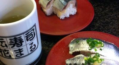 Photo of Sushi Restaurant 回転寿司花まる 湯河原店 at 湯河原町中央1-1572-62, 足柄下郡, Japan