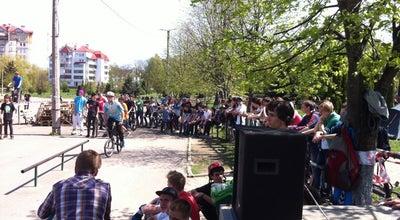 Photo of Skate Park Skate / Bike Park at Het'mana Mazepy, Ivano-Frankivs'k, Ukraine