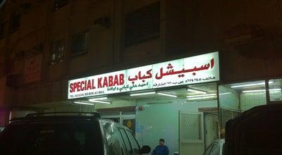 Photo of Middle Eastern Restaurant Special Kabab اسبيشل كباب - أحمد علي كبابي at Alzahra Street, Sharjah, United Arab Emirates