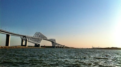 Photo of Bridge 東京ゲートブリッジ (Tokyo Gate Bridge) at 若洲3/中央防波堤外側埋立地, 江東区 136-0083, Japan