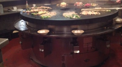 Photo of Asian Restaurant bd's Mongolian Grill at 42089 Ford Rd, Canton, MI 48187, United States