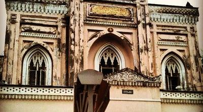 Photo of Mosque Yıldız Hamidiye Camii at Yıldız Mah. Yıldız Cad. No:1, Beşiktaş, Turkey