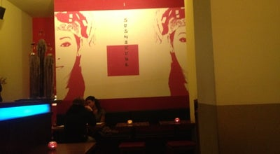Photo of Sushi Restaurant Cube Sushi at Zossener Str. 18, Berlin 10961, Germany