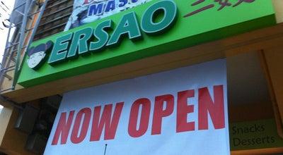 Photo of Chinese Restaurant ERSAO 二嫂 at Lilac St, Hacienda Heights, Brgy Concepcion Ii, Marikina City, Philippines