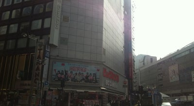 Photo of Neighborhood 新宿 (Shinjuku) at 新宿, 新宿区, Japan