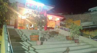 Photo of Asian Restaurant Restaurant Hoi Kong at Avenida Videla 151, Coquimbo, Chile