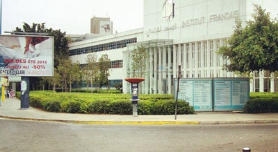 Photo of Library Institut Français de Casablanca at 121-123 Bd Zerktouni, Casablanca 20100, Morocco