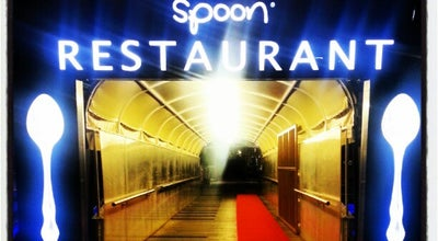 Photo of Restaurant Spoon Cafe & Lounge at Vigadó Tér 3., Budapest 1051, Hungary