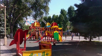Photo of Playground Детская площадка at Пл. Кирова, Саратов 410012, Russia