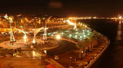 Photo of Park Taman Tepian Jembatan Mahakam at Jalan Slamet Riadi, Samarinda, Kalimantan Timur, Indonesia
