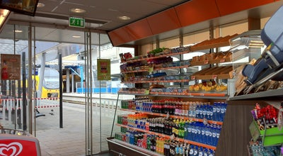 Photo of Coffee Shop Kiosk Spoor 8/9b at Station Utrecht Centraal, Utrecht, Netherlands