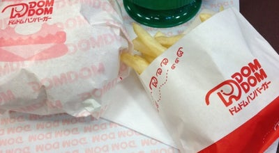 Photo of Burger Joint ドムドムハンバーガー 塚口店 at 南塚口町2-1-1-106, 尼崎市, Japan