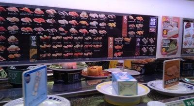Photo of Sushi Restaurant はま寿司 日野神明店 at 神明1-10-3, 日野市 191-0016, Japan