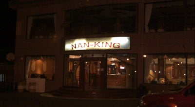 Photo of Asian Restaurant Restaurant Nan - King at Chile