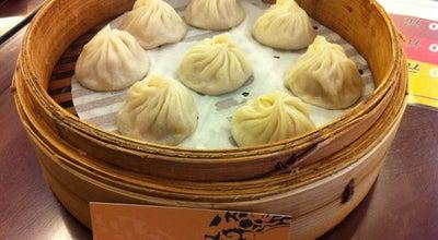 Photo of Dumpling Restaurant 杭州小籠湯包 Hangzhou Xiaolong Tangbao at 杭州南路二段17號, 大安區 106, Taiwan