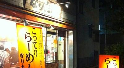 Photo of Food こってりらーめん なりたけ 津田沼店 at 前原西2-11-7, 船橋市 274-0825, Japan