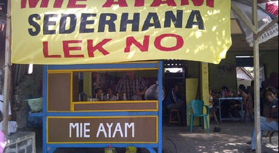 Photo of Ramen / Noodle House Mie ayam jrubong Lek No at Jalan Suryo, Ngawi, Indonesia