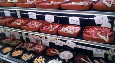 Photo of BBQ Joint ヘルシー焼肉バイキング 左近 八尾店 at 高美町2丁目1-30, 八尾市 581-0017, Japan